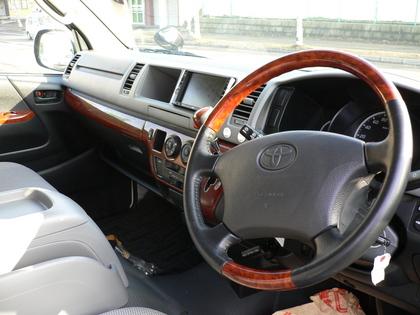 20081210-04.JPG