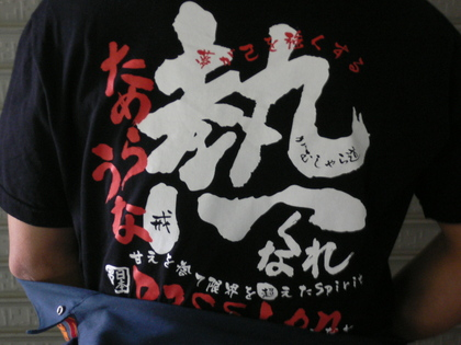 20100525-00.JPG