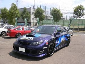 20110818-24.JPG