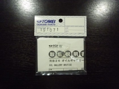P1080678