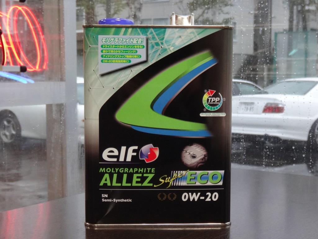 エンジンオイル,エルフ,ELF,elf,ALLEZECO,アレエコ,0W-20,省燃費,
