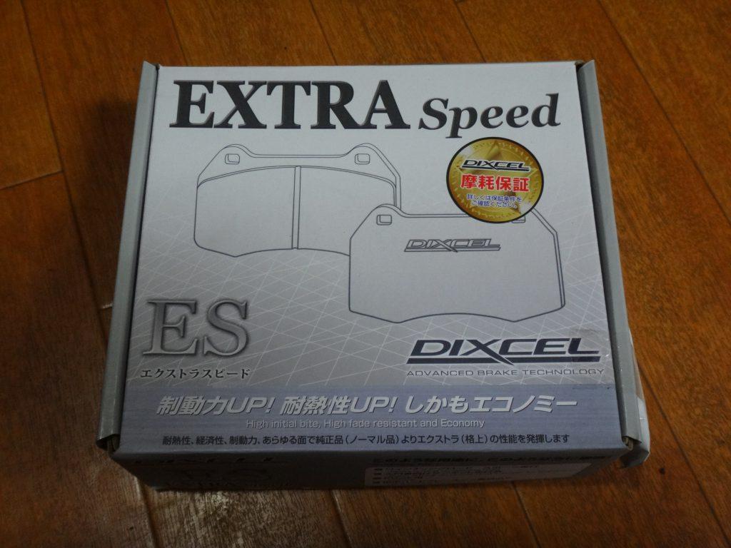 dsc02538