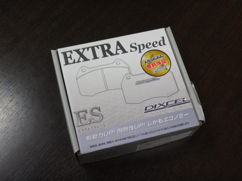 dsc01055-1024x768