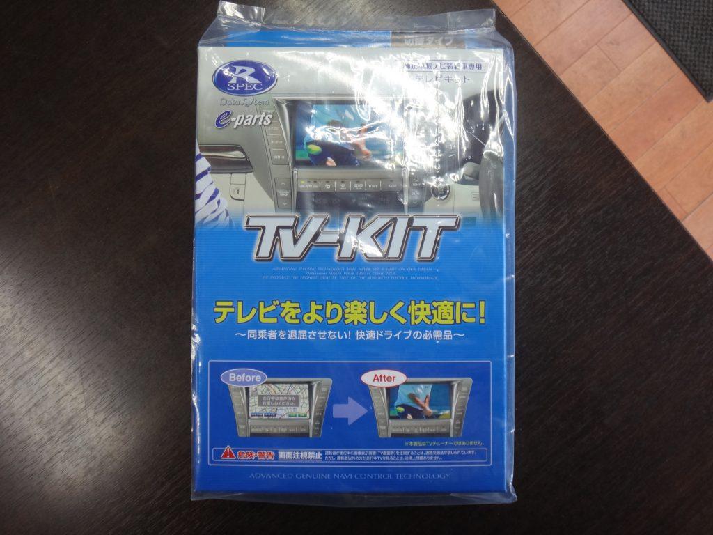 テレビキット テレビジャンパー RSPEAC、データシステム