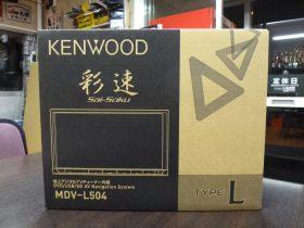KENWOOD,ケンウッド,ナビ,彩速,DVD,地デジ,MDV-L504,彩速ナビ,