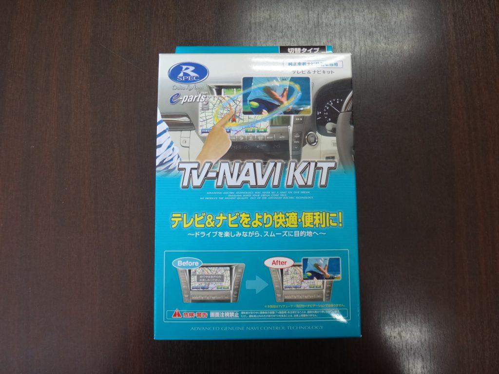 LEXUS,レクサス,RX200t,Fスポーツ,TVキット,取り付け,データシステム,TTN-87,