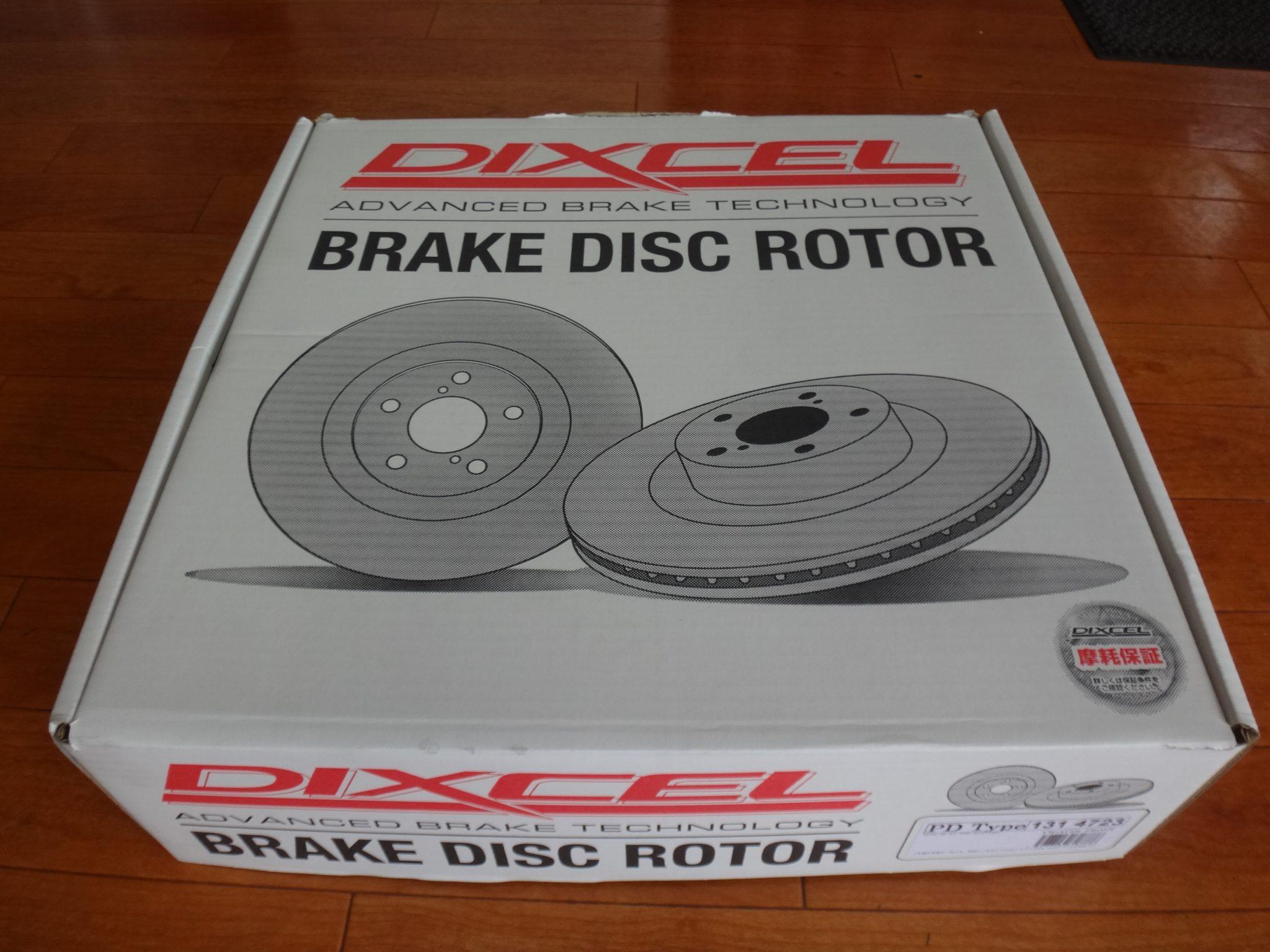 Audi,A7,sportback,3.0T,FSI,quattro,4WD,ディクセル,ブレーキディスクローター,ブレーキパッド,ブレーキセンサー,