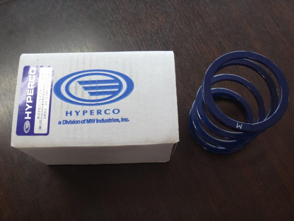 HYPERCO ハイパコ ヘルパースプリング65パイ