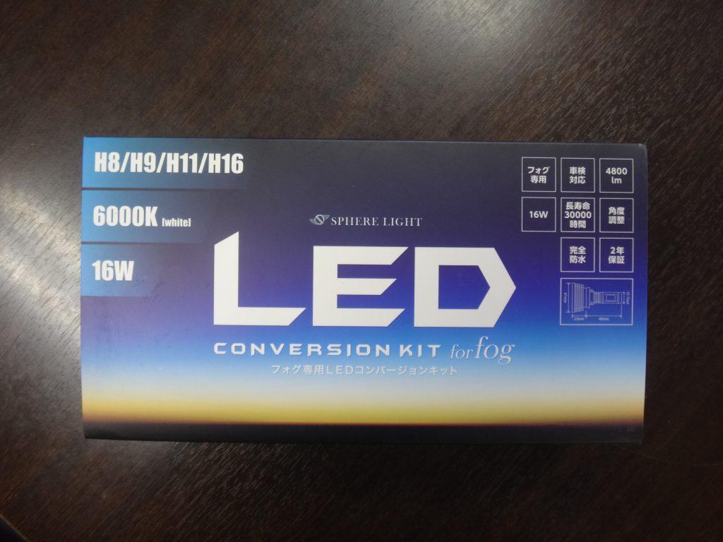 スフィア LED フォグ バルブ