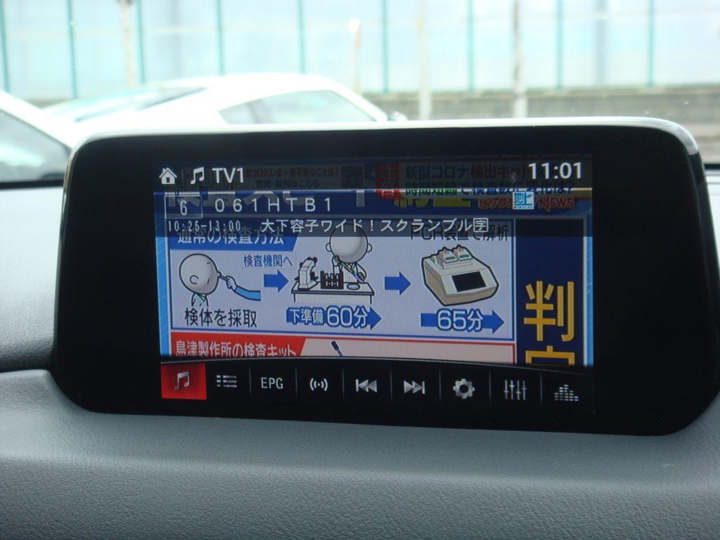 マツダ,CX-8,XD,Lパッケージ,KG2P,データシステム,TV,ナビ,ジャンパー,メーカー保証,ディーゼル,パワーバックドア,360度ビューモニター,BOSEサウンドシステム,