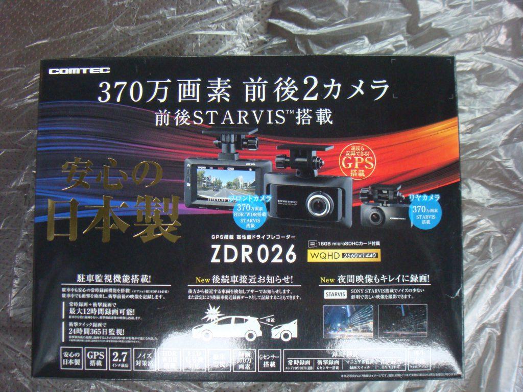 ドライブレコーダー,ドラレコ,コムテック,ZDR-026,